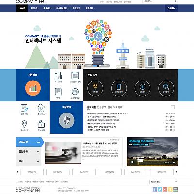 [VIHP-H4] 회사소개 + 360VR파노라마 5노드(컷) + 360VR영상(4K) 1분 + 검색엔진등록 + 도메인&호스팅비용 1년무료